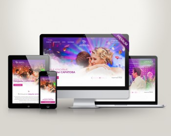Landing Page wedding agency